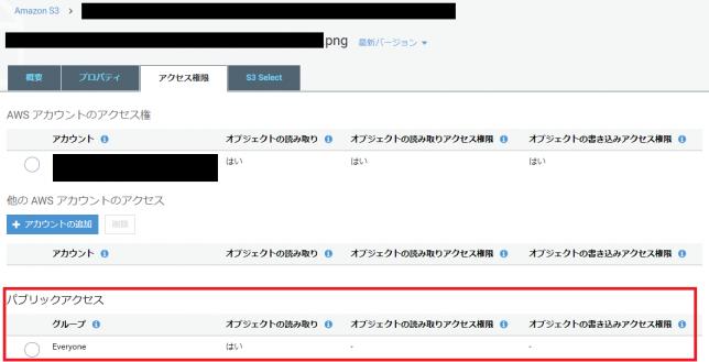 ファイル単位でのセキュリティ設定